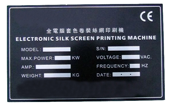Stainless steel metal plate with black background