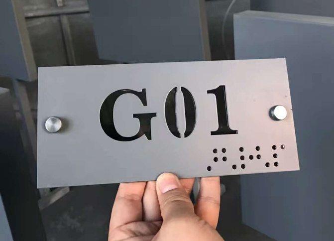 Custom stainless steel street sign plate/hollow out